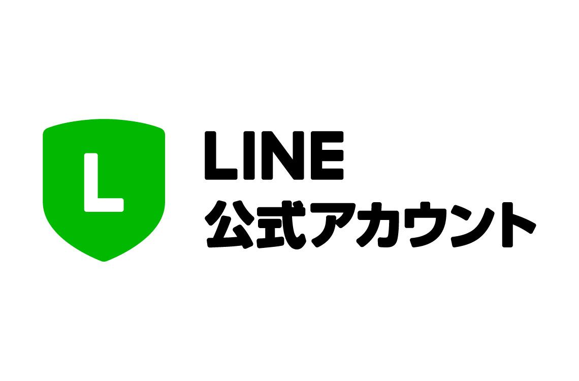 港区ダンススポーツ連盟 LINE公式アカウント の登録お願いします!